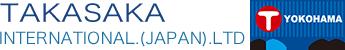 有限会社タカサカインターナショナルジャパン